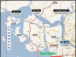 영종도~개성, 서해 남-북 잇는 총 2.3조 프로젝트 서막