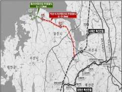 합덕~석문산단, 충남 서북부 '대동맥' 뚫린다
