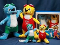 '마스코트 등' 광주세계수영대회 기념품 할인 판매 실시