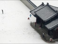 흰 눈이 펑펑