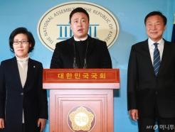 바른미래, 故 노회찬 지역구 보궐 이재환 부대변인 후보 확정