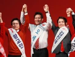 손잡은 황교안-오세훈-김진태