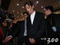 [MT리포트]'몰카방지법' 현주소…2·3차 유포자도 처벌