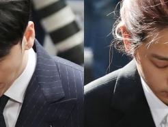 [MT리포트]검·경수사권으로 더 달아오른 '버닝썬 게이트'