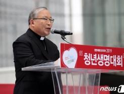 [MT리포트]'태아도 생명'천주교 낙태반대 굳건…여성은 보호