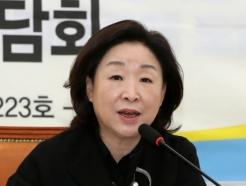 [MT리포트]선거개혁 '딜레마'…비례대표는 누가 뽑나