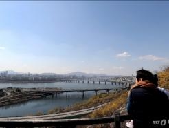 '티 없이 맑은 서울 하늘'
