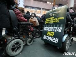 [MT리포트]'낙인' 찍던 장애등급제 31년만에 사라진다