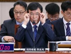 문성혁 해양수산부 장관 후보자 인사청문회