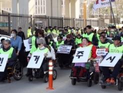 [MT리포트]장애등급제 폐지 쟁취한 후 또 거리로 나선 까닭은