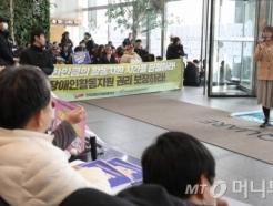 [MT리포트]폐지 앞둔 '장애등급제' 외국은?