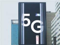 "[MT리포트]""세계 최초"" 타이틀이 뭐라고…첩보전 방불케했던 5G 상용 작전"