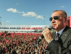 [인싸Eat]16년 '터키 술탄 통치' 쓰러뜨린 '슈퍼마켓'