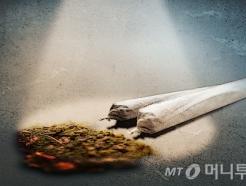 [MT리포트] 마약사범 3975명 사형시킨 나라는 어디?