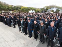 4.19혁명 59주년 기념식 개최