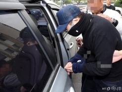 '변종마약 혐의' 현대家 3세, '법원으로'