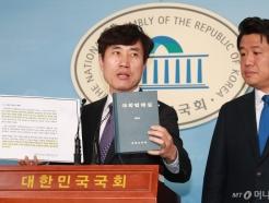 하태경 '오신환 사개특위 사보임은 불법'