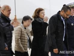 [MT리포트] 12년 전 '샘물교회' 선교사 탈레반 피랍 사건 '판박이'