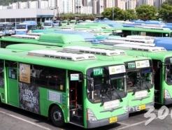[MT리포트]유명무실 대광위, 버스 사태 낳았다