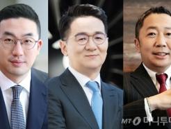 [MT리포트]'38년생 정몽구' '78년생 구광모'…그룹을 지배하는 이름, 총수