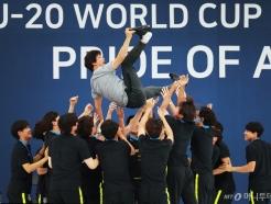 '한국축구, 높이 더 높이'