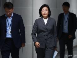 산자중기위 당정 참석하는 박영선 장관