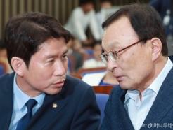 민주당, 한국당 제외 국회소집 당론 결정