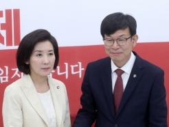 김상조 자유한국당 예방