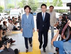 백혜련-윤소하, '패스트트랙 고발사건' 경찰 출석