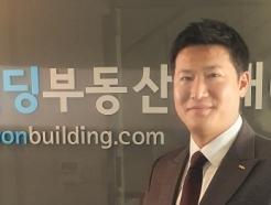 7000만원 빚뿐이던 청년, 꼬마빌딩 건물주 된 사연