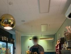 폐업 앞둔 '이대 꽃집'에서, 하루를 보냈다[남기자의 체헐리즘]