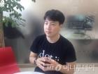 시각장애인용 '점자 스마트워치' 만든 유학파 청년