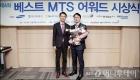 한국투자증권, 투자정보 부문 우수상 수상