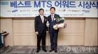 유안타증권, '베스트 MTS 어워드' 종합우수상
