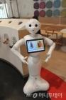 '감성로봇' 新종족의 출현…인간과 '기묘한 동거' 시작됐다