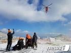 [사진]무등산 정상에서 기습폭설 대비 산악 인명구조 훈련