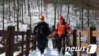 [사진]폭설대비 산악 인명구조훈련