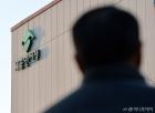 출판사 도와주고 되레 욕먹은 서울시 '의문의 1패'