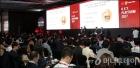'2017 키플랫폼' 참석한 그레이스 샤오 킨플렉스 창립자