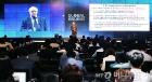 글로벌이슈2017 컨퍼런스 참석한 윌리엄 라조닉 교수