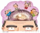 뇌를 젊게 만드는 4가지…배움·명상·운동·사람