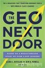 월급쟁이 CEO를 앞서는 창업가 리더십의 4가지 특징