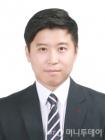 '머리채 잡은 경찰' 신사동 주민이 항의한 이유는