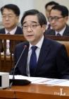 '사법농단' 수사 마무리 다소 씁쓸한 이유