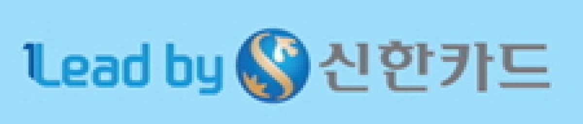 신한카드, 블라인드 방식 '디지털패스' 채용 시행