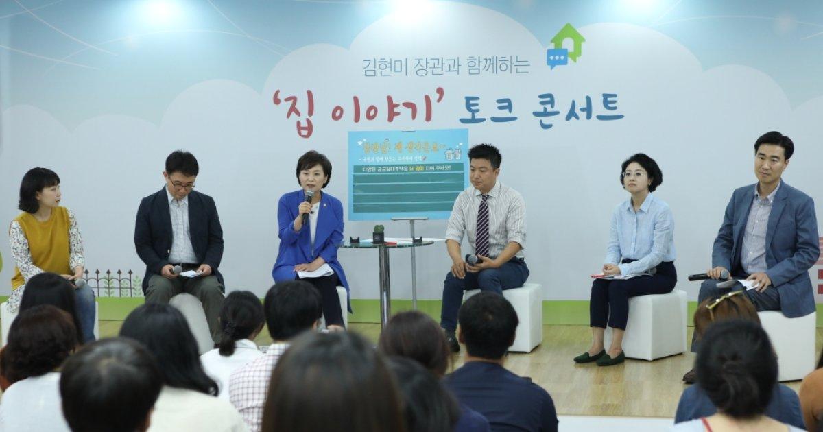 """김현미 국토부 장관 """"계약갱신청구권 도입, 적극 고려하겠다"""""""
