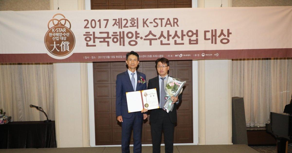 삼진어묵(주) '2017 제2회 한국해양수산산업대상' 머니투데이대표이사상 수상