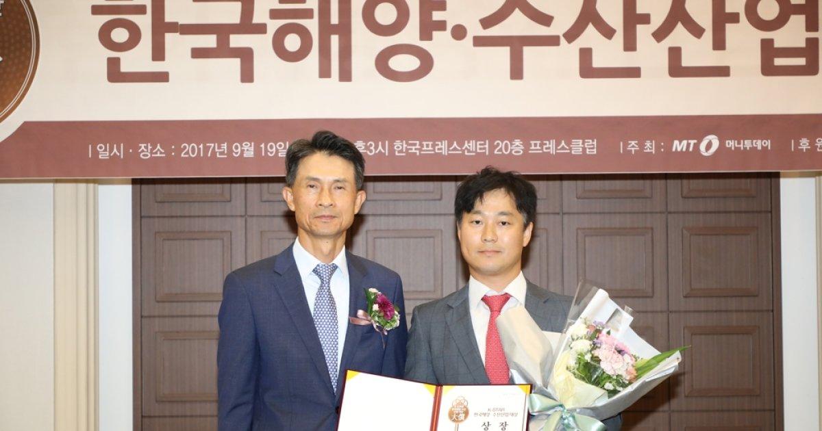 ㈜극동엠이에스 '2017 제2회 한국해양수산산업대상 해양레저부문' 수상