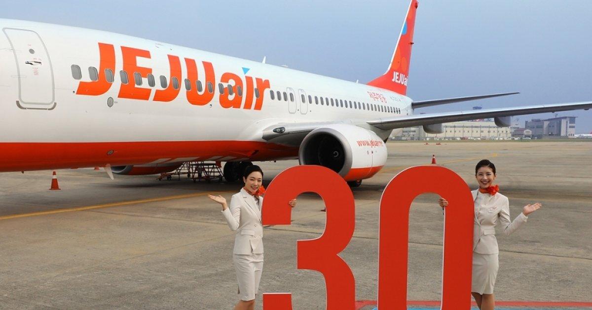 제주항공, 30번째 항공기 도입