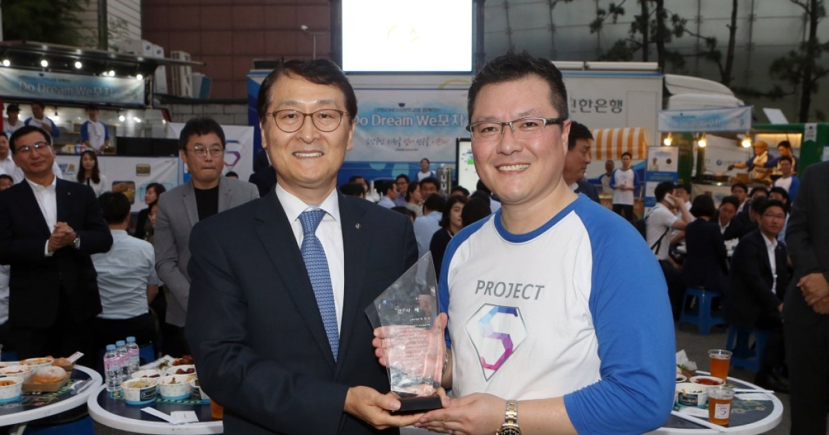 신한은행, '성공 두드림 SOHO 사관학교' 수료생과 포차 행사